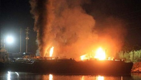 Petrol Barge Explodes Near Atlas Cove Jetty In Lagos