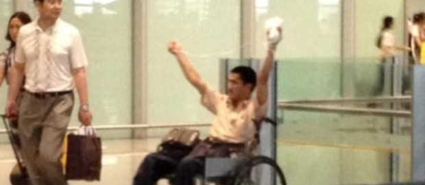 Man in a Wheelchair Bomb attempt China
