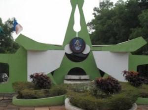 Ambrose-Ali-University-Gate-