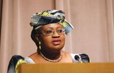 Budget Senate summons Okonjo-Iweala, Ngama
