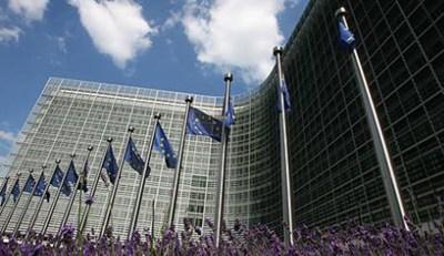 European-Union-HQ-1511