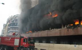 Fire Guts NNPC Pipeline Network In Lagos