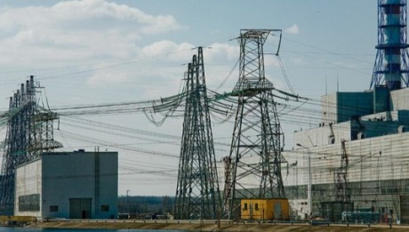 Coal power plant to start operation in 2015