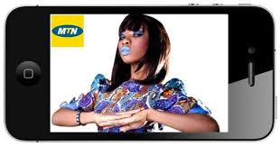 MTN Roll-outs Recharge Cards Worth N10 in Nigeria