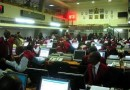 Nigeria targets to provide derivatives by 2016