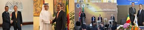 Conference and Training On Digital Diplomacy Opened in Addis Ababa