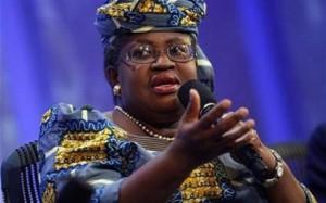 Okonjo-Iweala Speaks On 2013 Budget