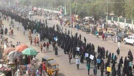 "Nigerian Shiites ""Block Highway"","