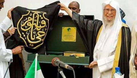 Buhari's Islamization Agenda