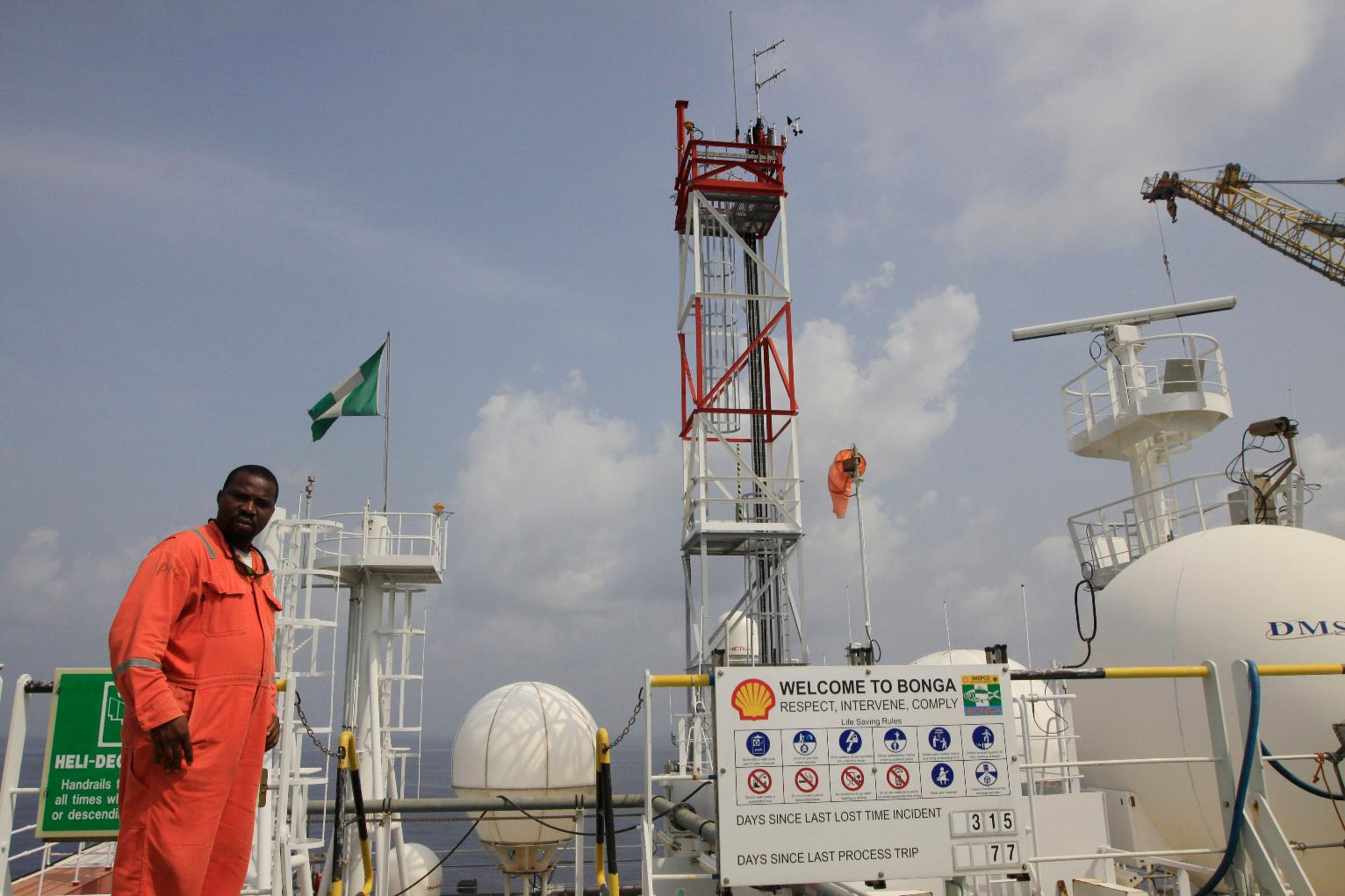 shell oil in nigeria and the Shell is one of the most diversified international oil company in india's energy sector it is a major private sector supplier of crude products and chemicals to india.