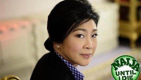 Former Thai PM