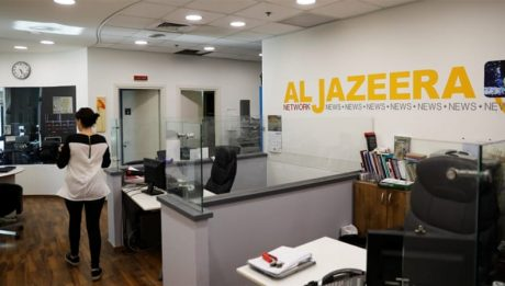 Israel plans to shut Al-Jazeera TV