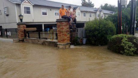 Tropical Storm Harvey 1