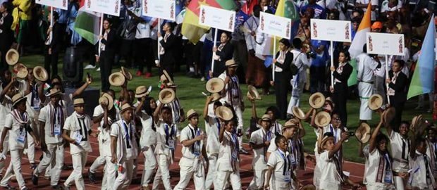 2019 African Games