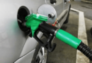 FG slashes petrol price to N123.5 per litre