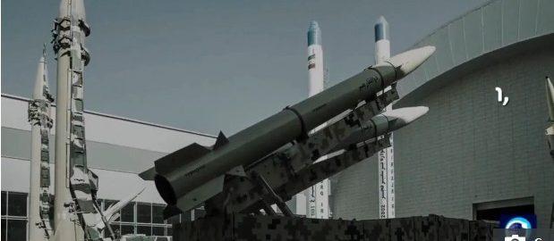 Iran Unveils New Ballistic Missile
