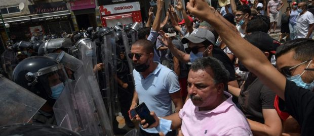 Tunisian protesters march against government