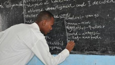 US Government Seeks To Equip 300 Nigerian Teachers
